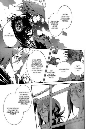 Air Gear Page 15