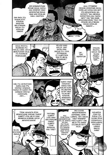Detective Conan 767 Page 4