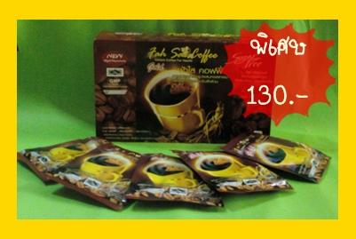กาแฟ 3 in 1 ผสมโสมสกัด กาแฟควบคุุมน้ำหนัก No Sugar Added Coffee