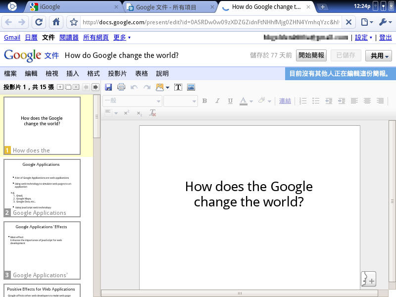 Chromebook / Chrome OS 討論區 | LIHKG 討論區