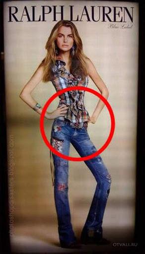 Piores erros do Photoshop - proporção