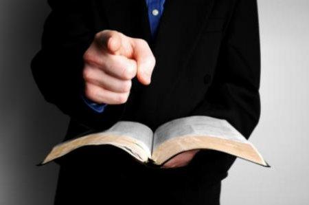 Dieva vārda skaidra izpratne