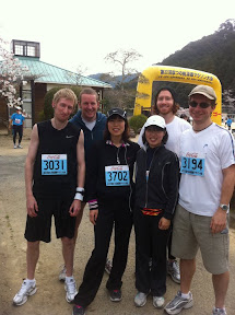 MSP Mob at the Matsuno Marathon