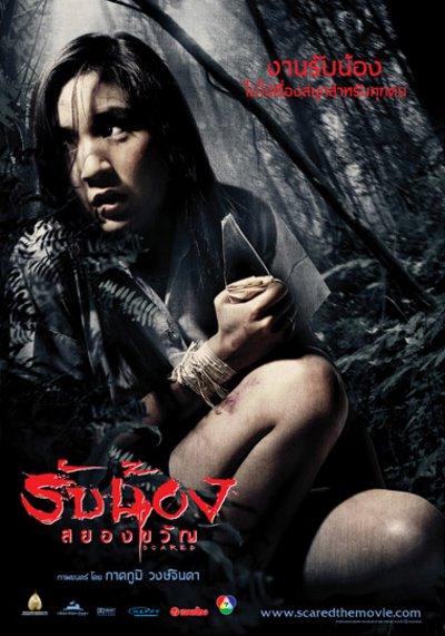 Phim Tiếng Thét Kinh Hoàng - Scared