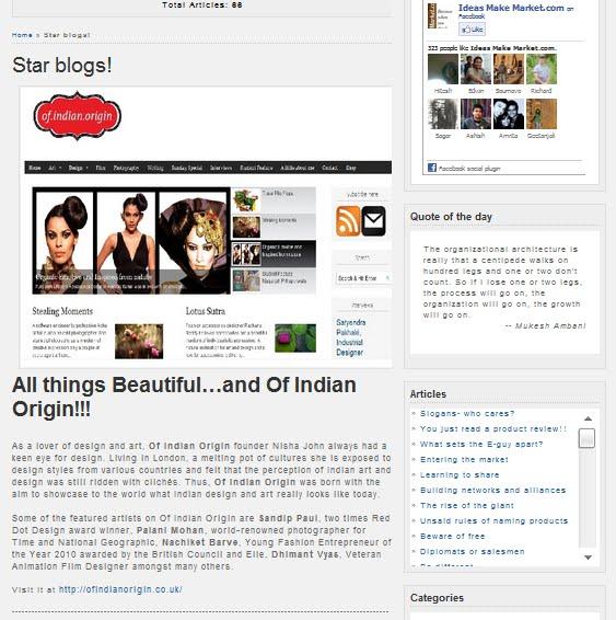 Star Blog