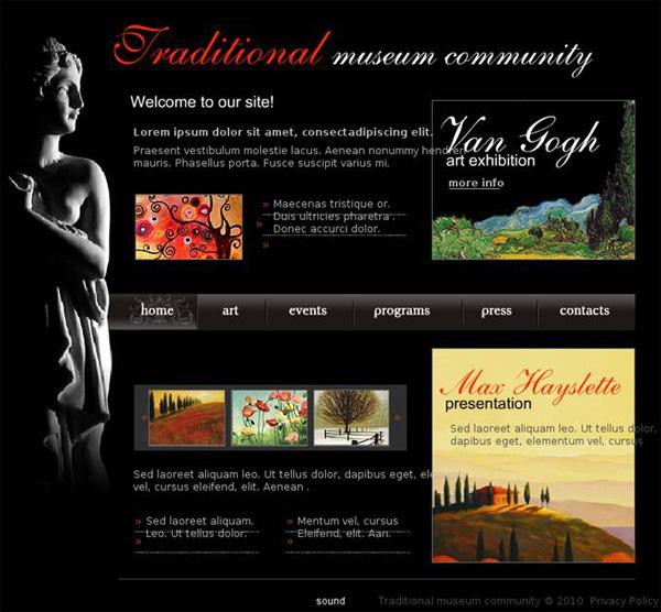 flash сайт музея