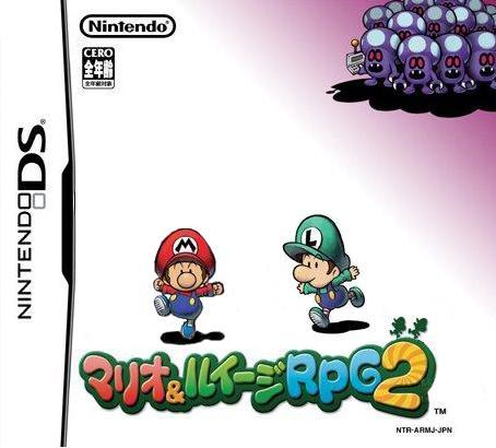 Bebe Mario y Bebe Luigi contra la invasión shroob