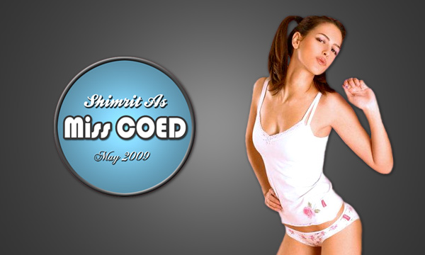 Shimrit As Crowned Miss COED May 2009(22)  #facebook girls:Safe For Work,facebook girls