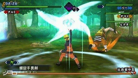 naruto shippuden kizuna drive how to get rasen shuriken