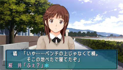 free Amagami EbiKore+ for psp