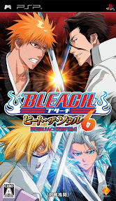 freeBleach Heat The Soul 6