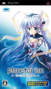 freePlanetarian Chiisana Hoshi no Yume Charity Version