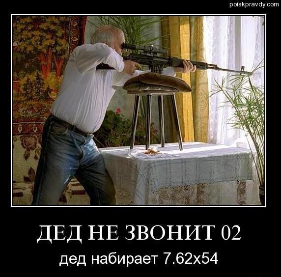 Информационная война tags выборы 2012
