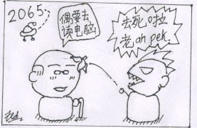 [Image: takecomputercourse_5.jpg]