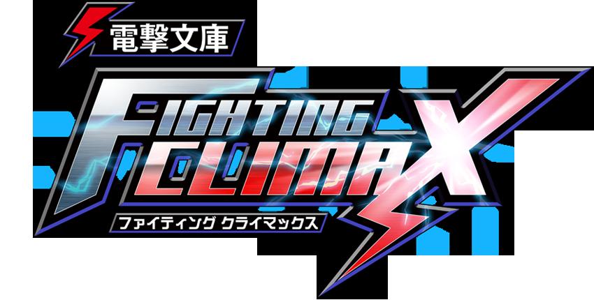 dbfc_logo.png