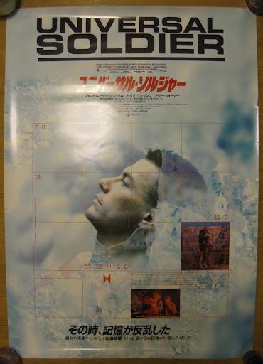 Universal Soldier (Soldado Universal) 1992 Universal%20Soldier%20B1