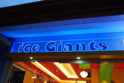 Ice Giants Damosa Branch