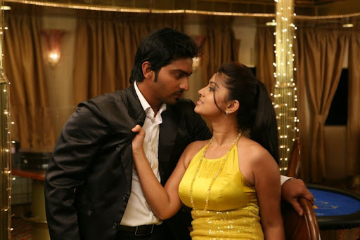 Goa Telugu Movie