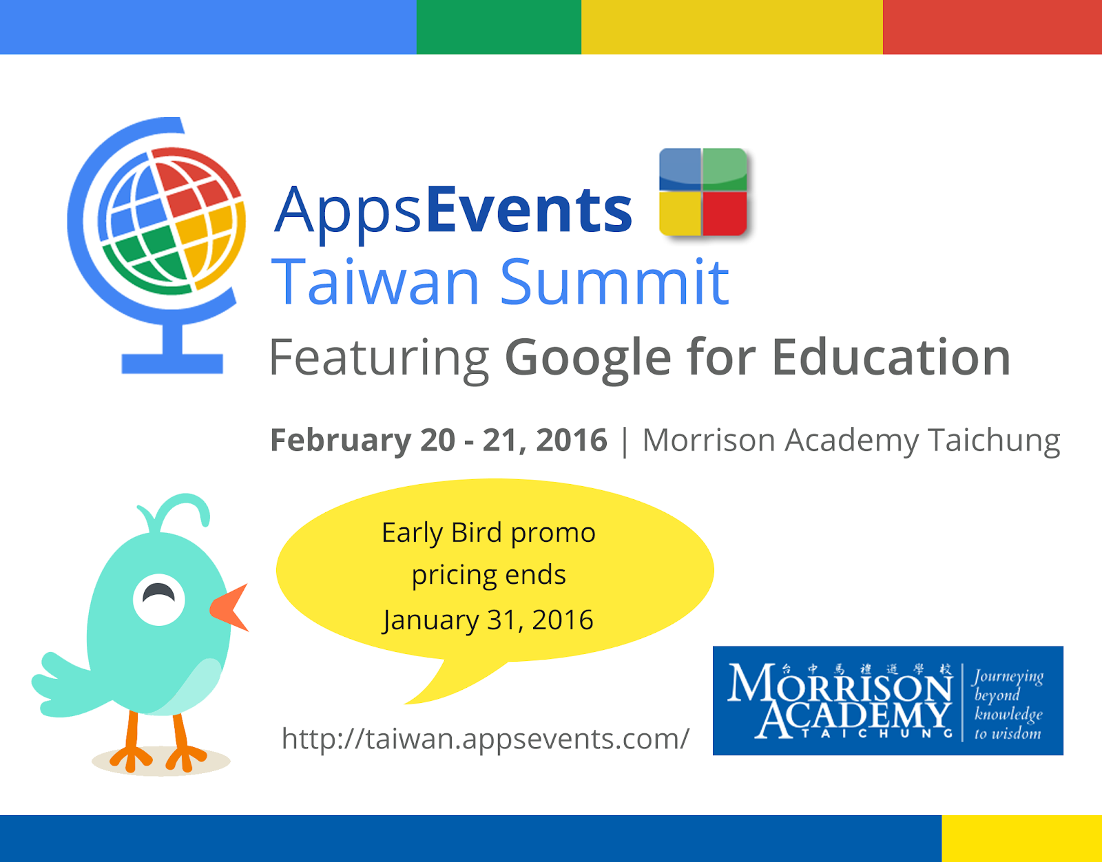 Taiwan Summit - Early Bird Reminder.png
