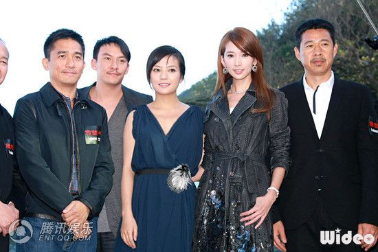 07.01.2009: Xích Bích 2: Họp báo công chiếu tại HongKong