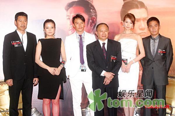 07.01.2009 : Xích Bích 2: Lễ công chiếu từ thiện tại Hong Kong