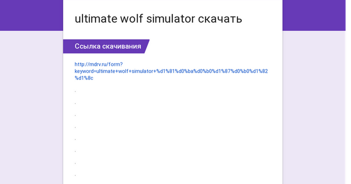 ultimate wolf simulator 1.0.1 apk download