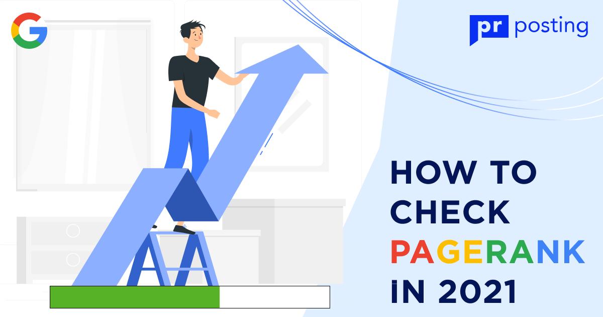 Google Page Rank Checker Tool