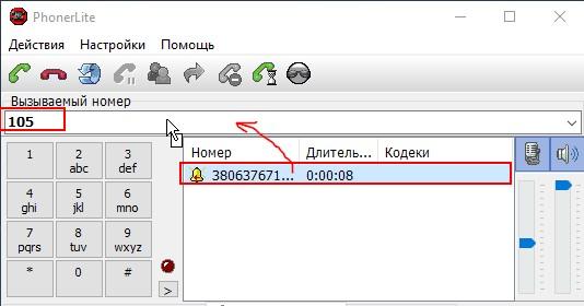 145952915706_kiss_36kb.jpg