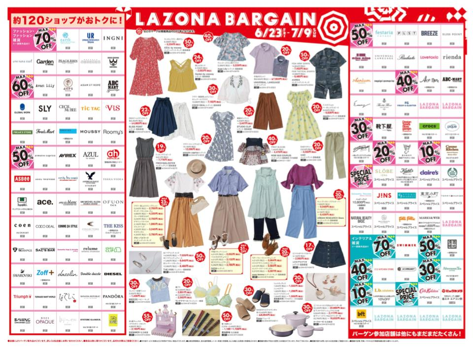 Z01.【ラゾーナ川崎プラザ】LAZONA BARGAIN02.jpg