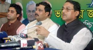 Manjul Krishna Thakur&Subroto Thakur joing B.J.P Party 2