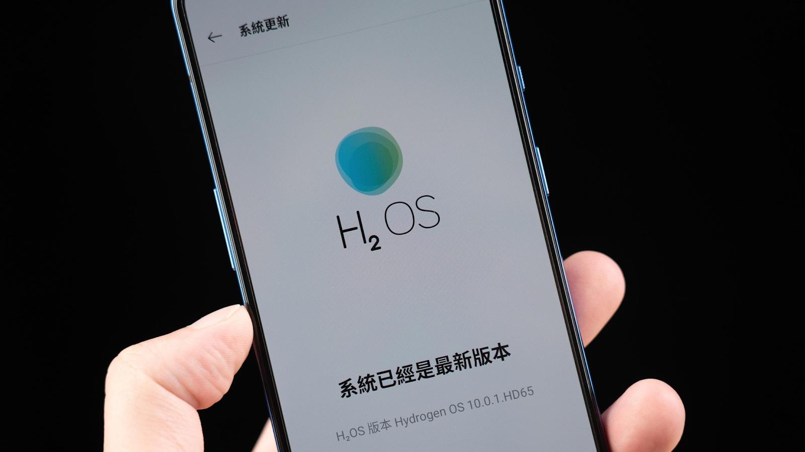 開箱在京東買的一加 OnePlus 7T!該怎麼安裝 Google、刷氧OS? - 9