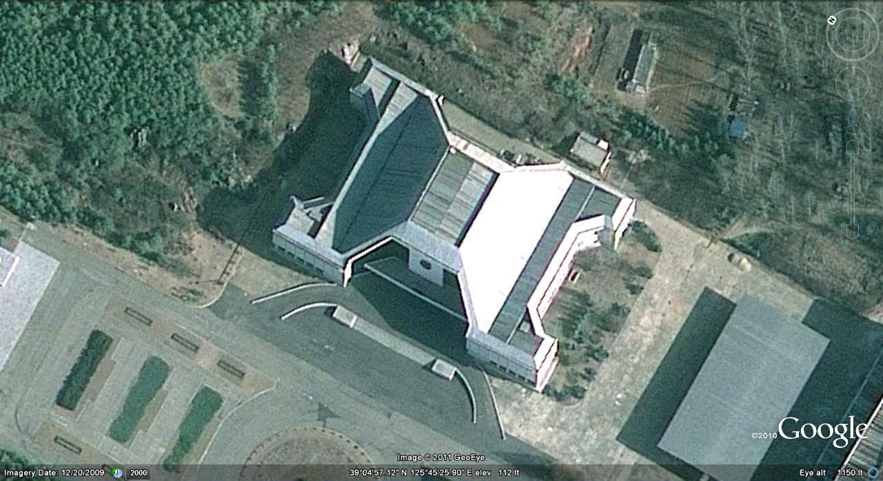 Image result for room 39 north korea
