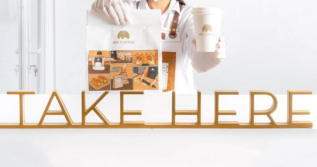 We Coffee