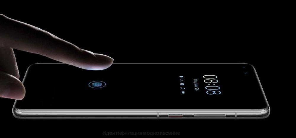 идентификация пальцем Huawei P40