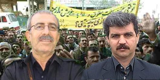 تلاش جهانی برای نجات جان محمود صالحی و رضا شهابی | The Union Of People's  Fedaian Of Iran