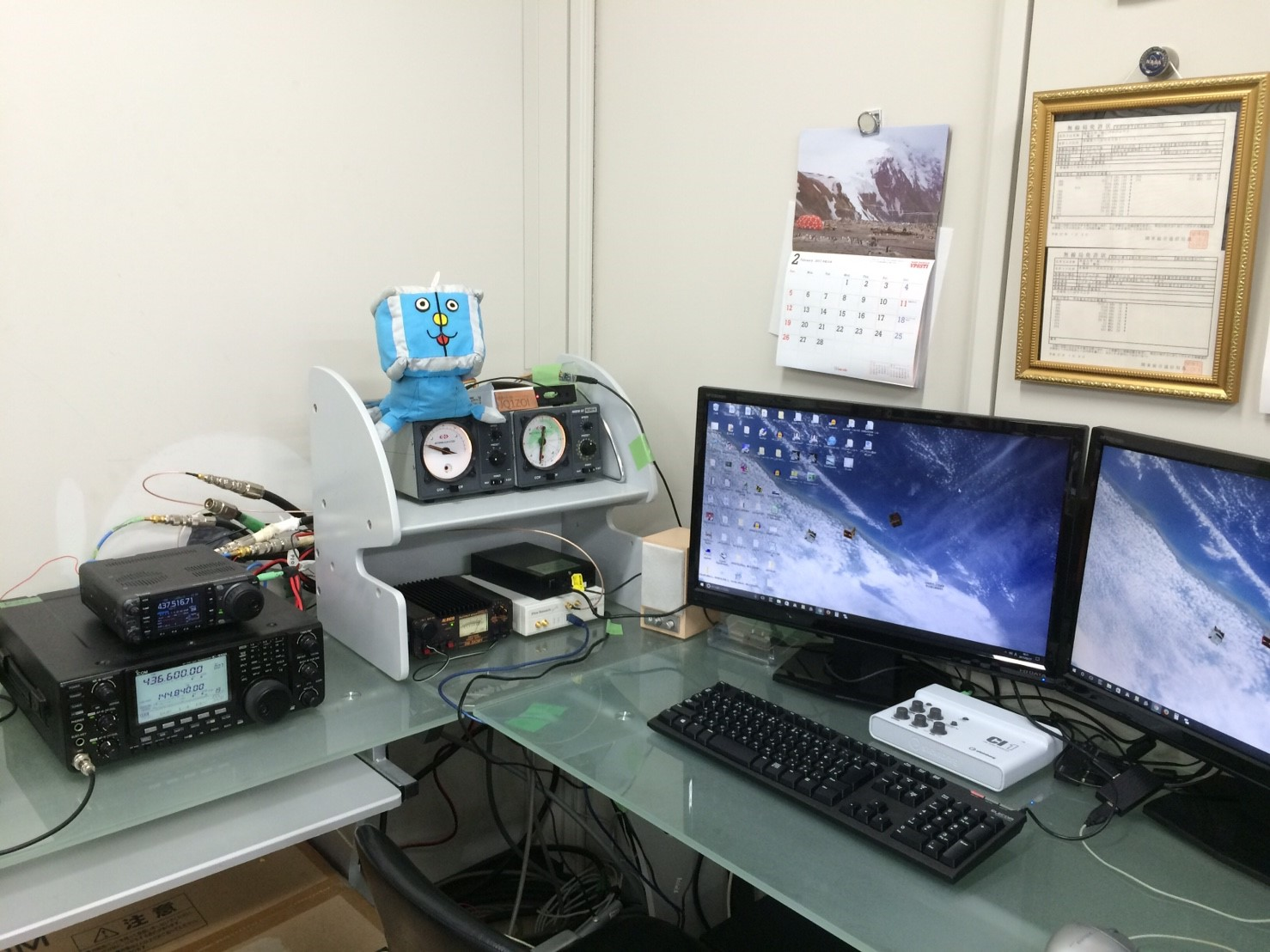 ITF-2_GS.jpg