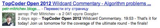 Ссылка на личную страничку Google+