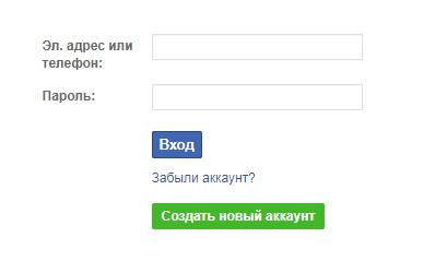 https://www.mango-office.ru/upload/iblock/731/mcc10.png