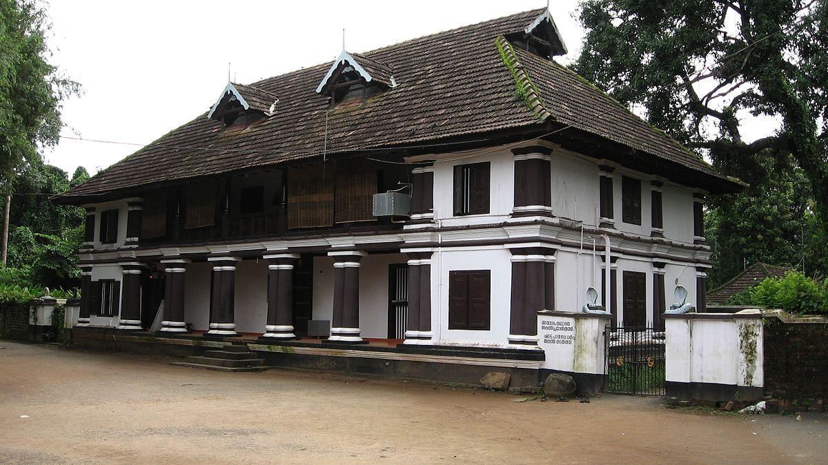 Pambummekkatt Mana: Origin of Nagamanikyam