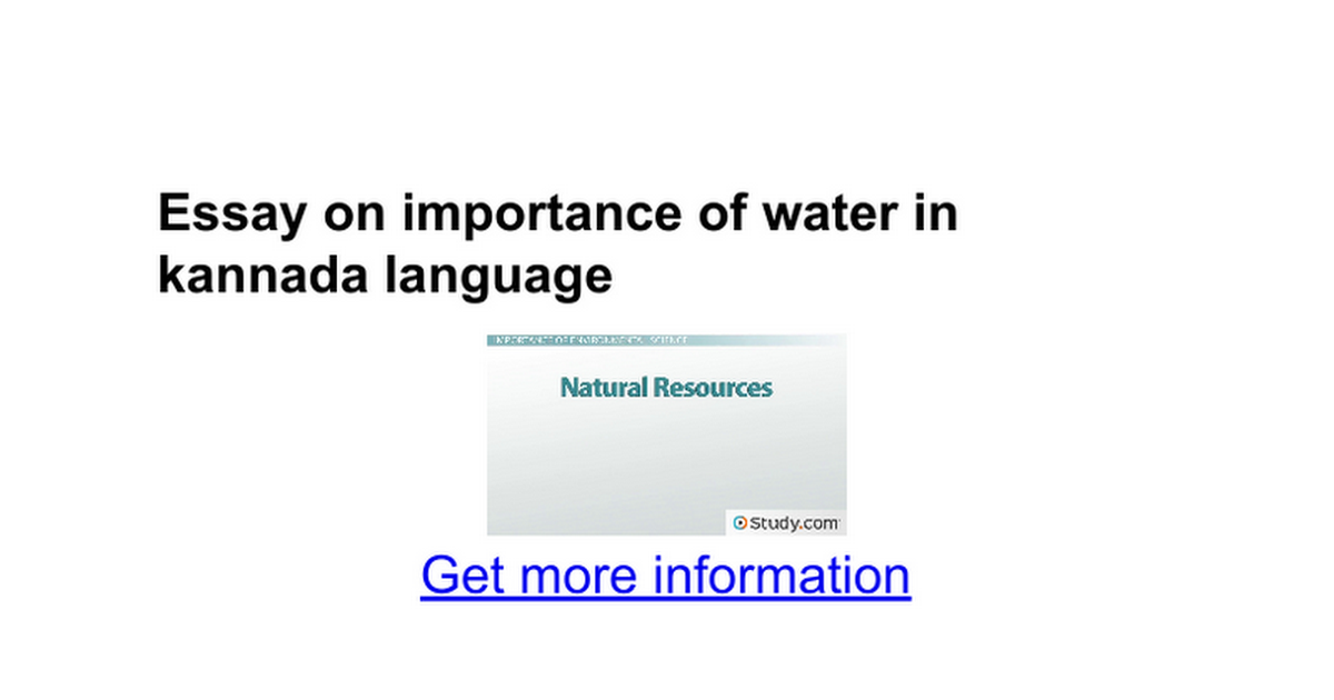 essay on importance of water in kannada language google docs