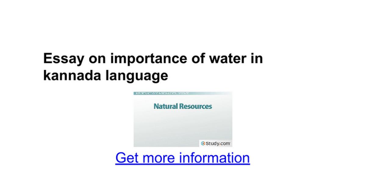 Essay on importance of water in kannada language - Google Docs