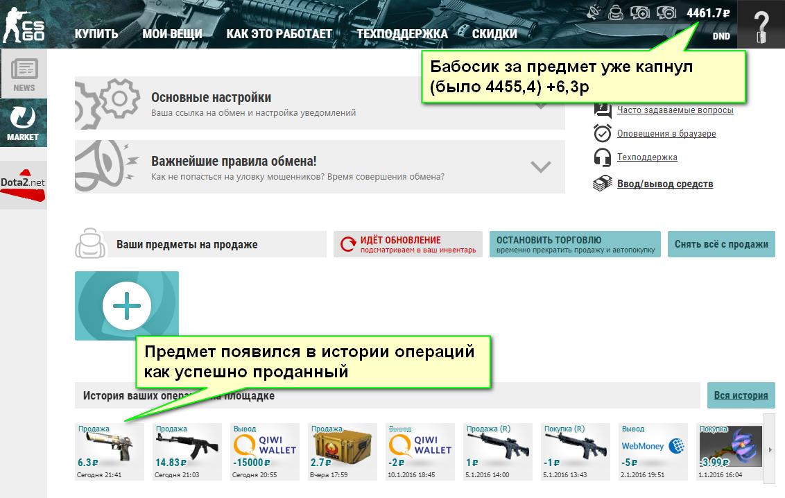 Снимок экрана (43).png