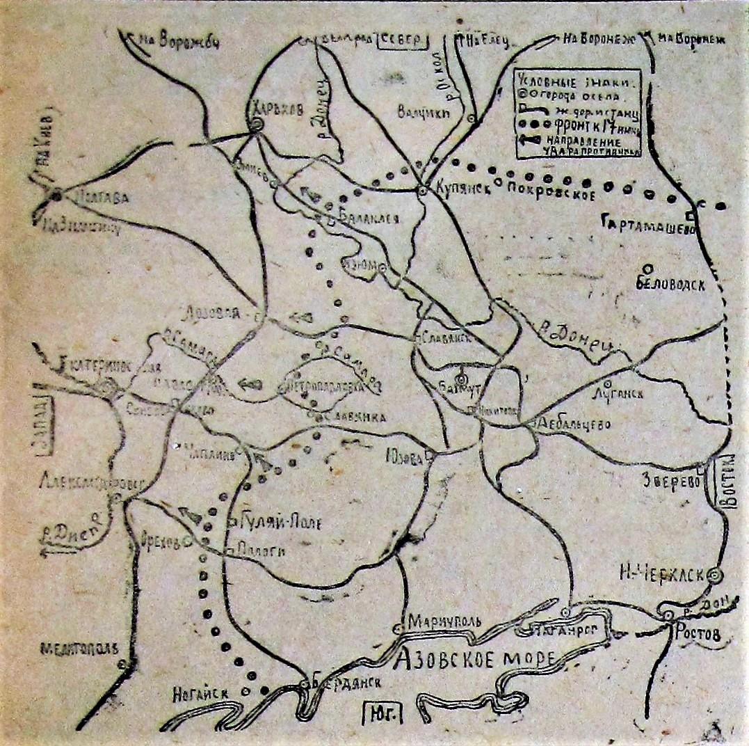 """Лінія фронту на сході УСРР станом на 17 червня 1919-го // """"Красная армия"""", 18 червня 1919-го"""
