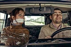 car date