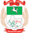 Coat of Arms of Bakcharsky district (Tomsk oblast).png