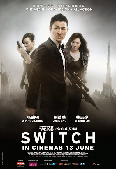 switch 2013 movie