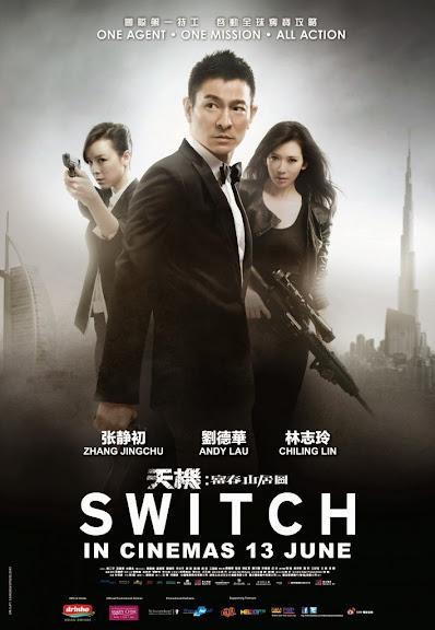 switch 2013 movie