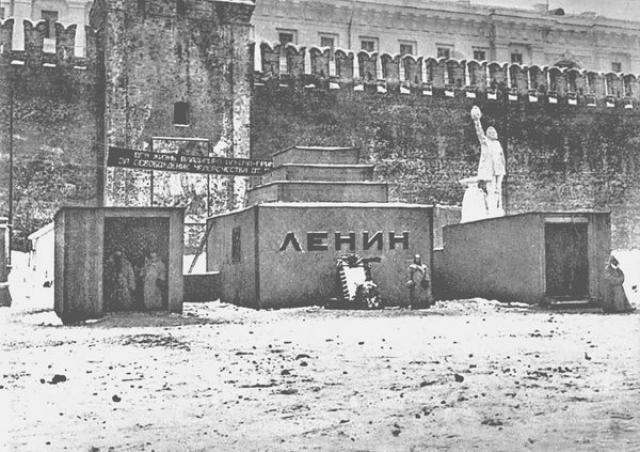 Первый Мавзолей Ленина. 1924
