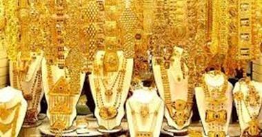 أسعار الذهب اليوم السبت 5-9-2020 فى مصر