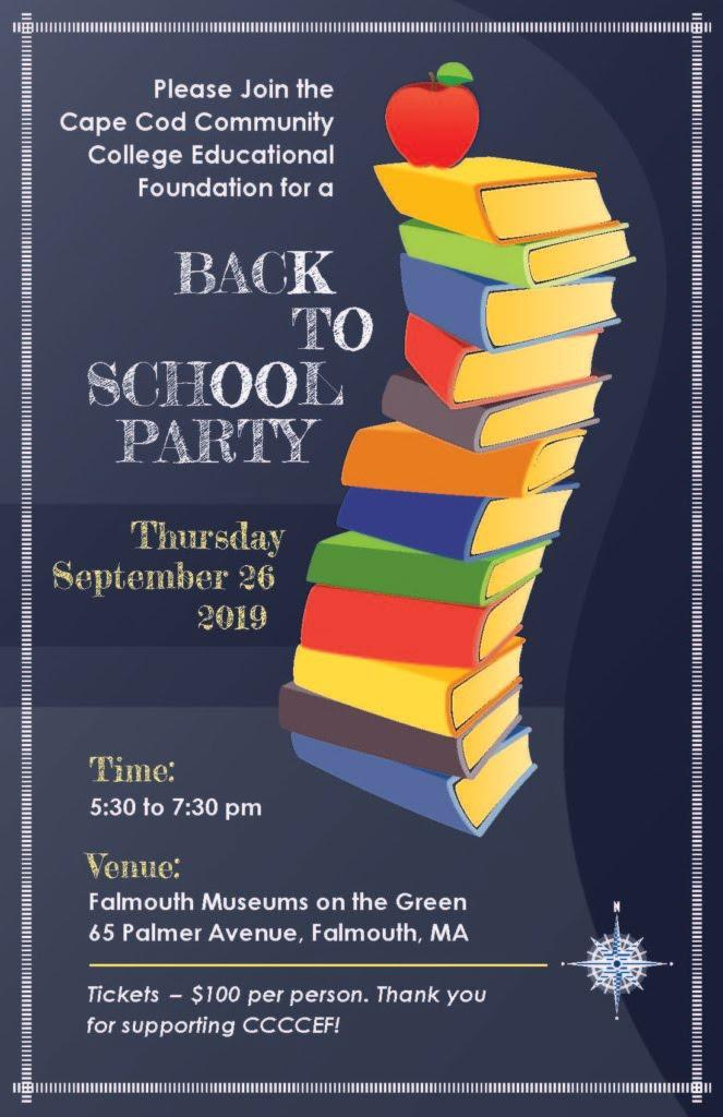 Cape Cod Community College Educational Foundation Back to School Party Fundraiser Flyer
